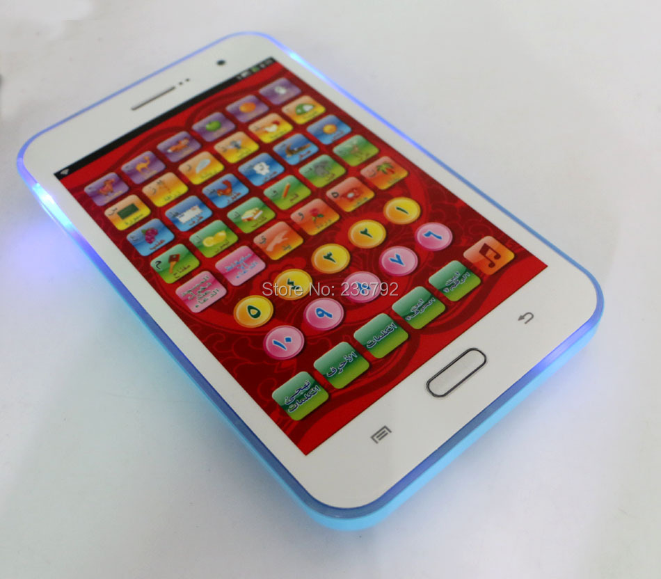 Toys Names in Arabic Learning Toy Tablet,arabic