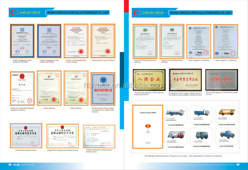 manufacturer_Hubei_ Chengli_Special_Automobile_Co.,Ltd2.jpg