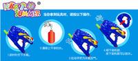 Игрушечное оружие 3C Haiye 800 16000 =