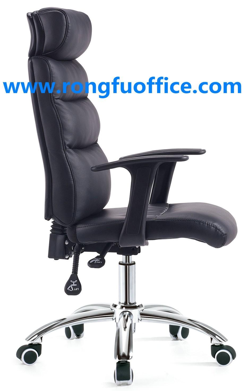кожа Поворотный стул офиса rf-o8036a