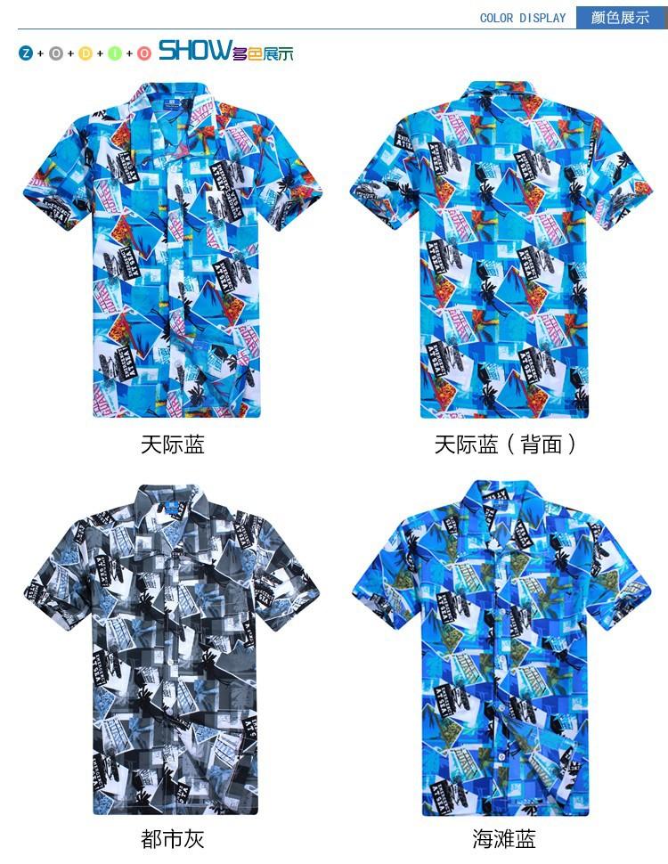 Мужская повседневная рубашка - surf beach Azure ST11