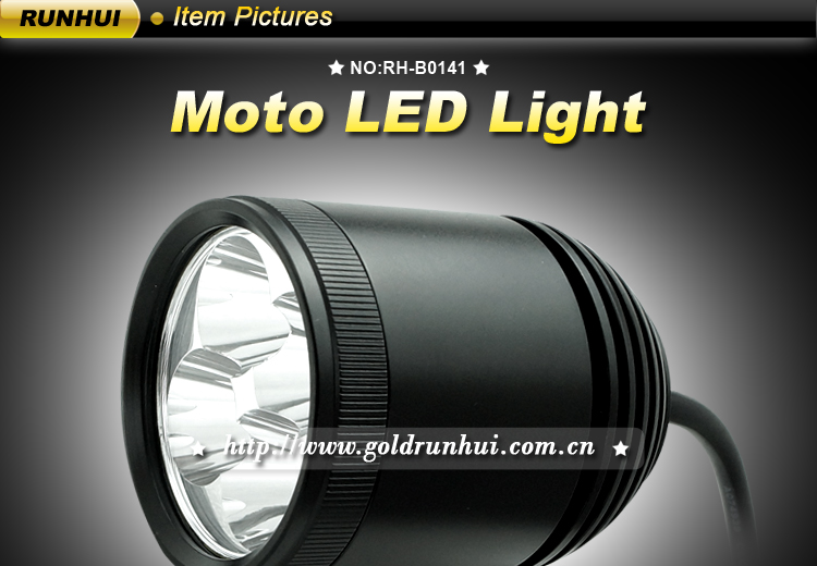 Moto-LED-Light01 (1).jpg