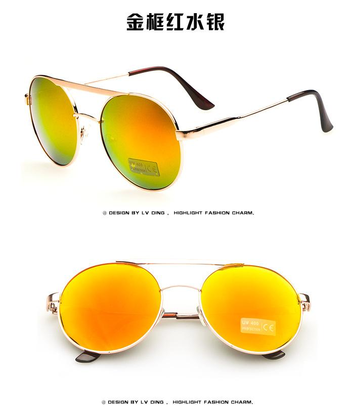 Женские солнцезащитные очки s/023 S-023