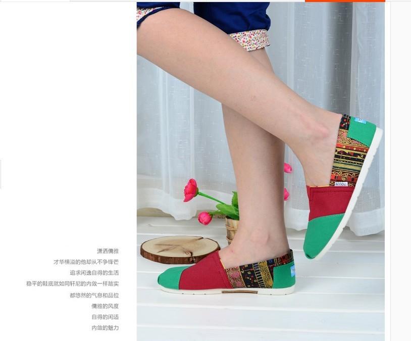 Женская обувь на плоской подошве XS10