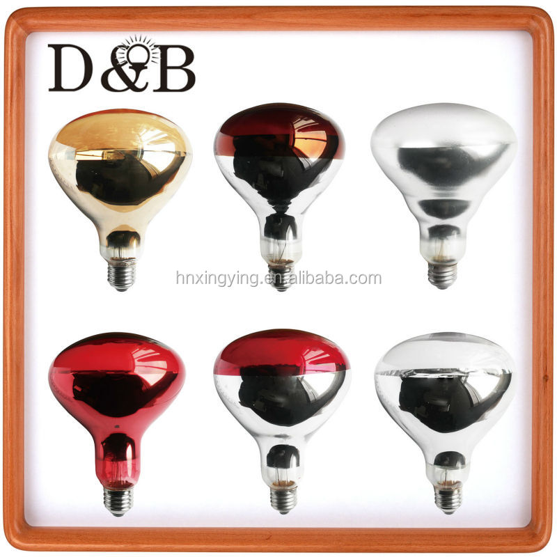 R40 R125 Incandescent Reptile Bathroom Body Use Food Warming Hard Glass Infrared Heat Lamp