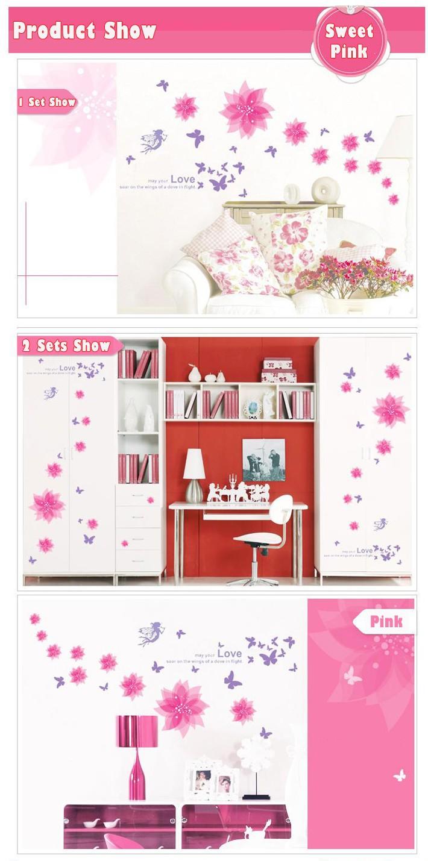 1set цветы бабочка съемным стены наклейку деколи искусства diy домашний декор стены виниловые размер 50 * 70