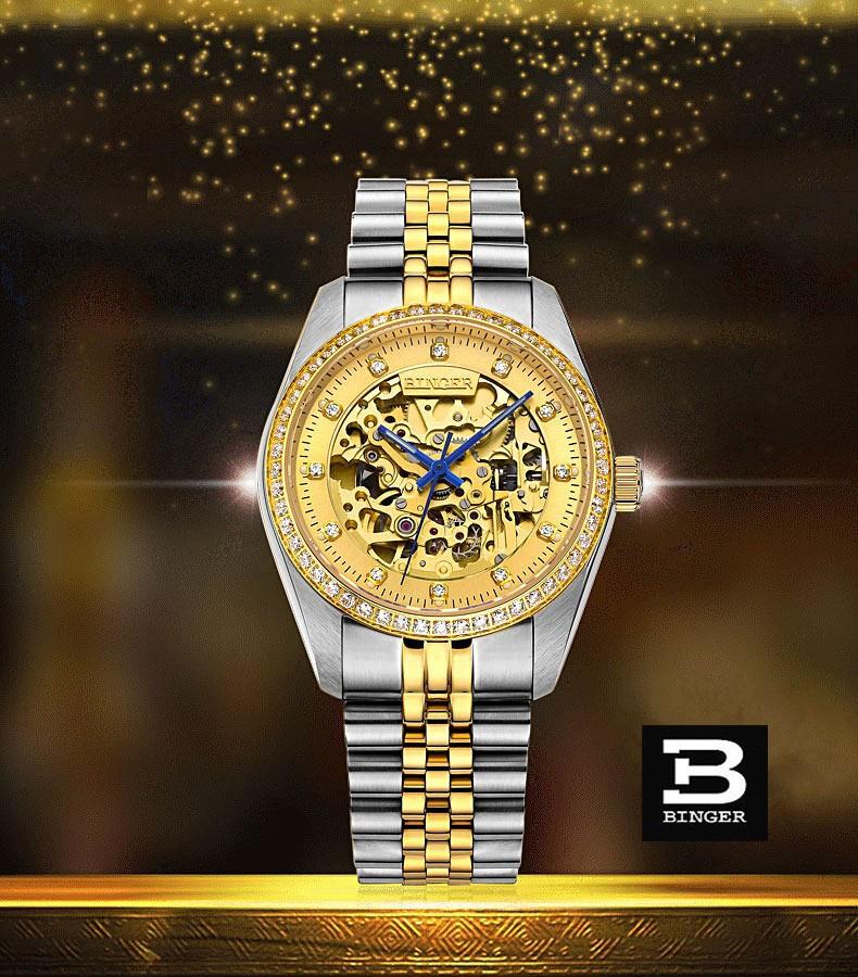 2016 bling crystal колеса полые качество Скелет автоматические часы 18 К золотые часы люксовый бренд дизайн Binger наручные часы