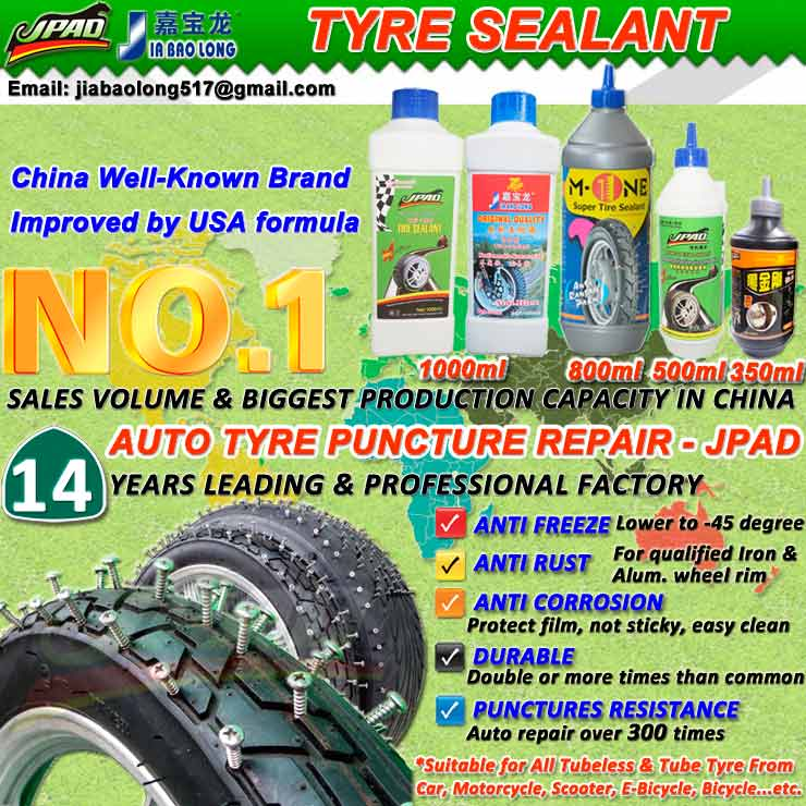Tyre Repair Patch Materials Product