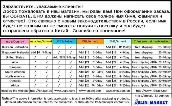 Мужские кроссовки ! : 40/46 l/h008 2014