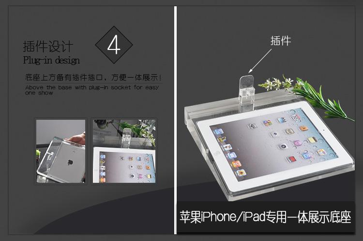 iPhone-iPad-2-acrylic-Apple-Store-Display2_09