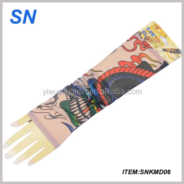 SNKMD06.jpg