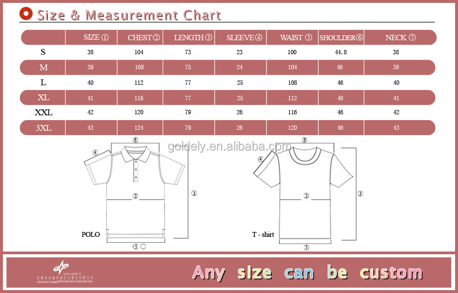 size chart-1.jpg