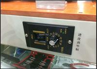 Клей HN 50 Samsung 1 N7000 250um