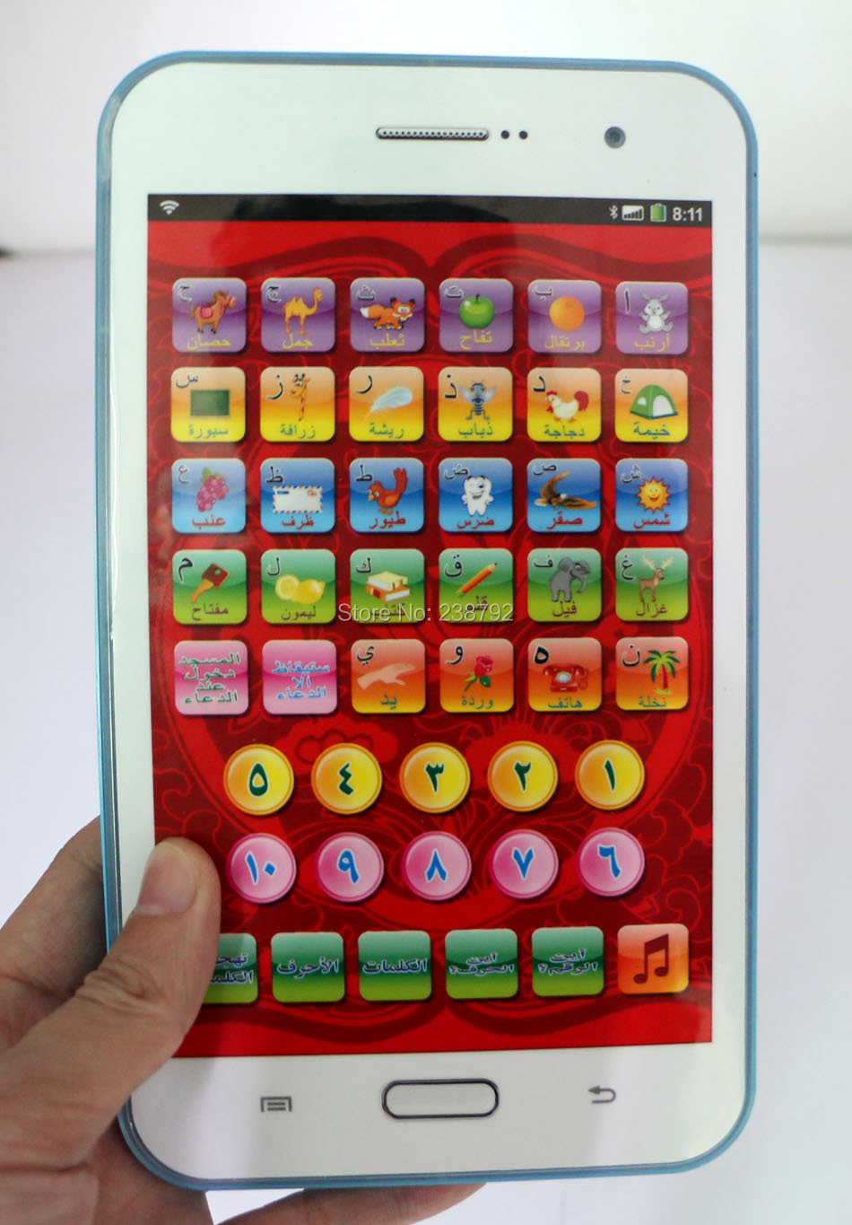 Toys Names in Arabic Toy Tablet,arabic Language