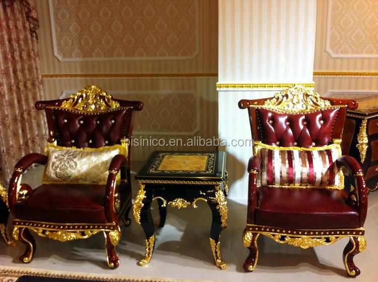 Bisini baroque collection luxury antique sofa set bf01 for Baroque furniture usa