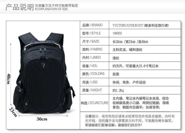 Рюкзак Other  yixun.com