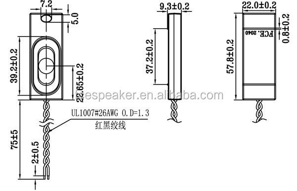 4ohm 2w mini monitor box speaker fce brand speaker