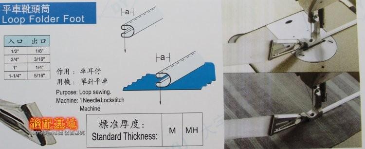Швейная машина частей dayu 134 сыпучих папок Лапка для двухигольных машин 1