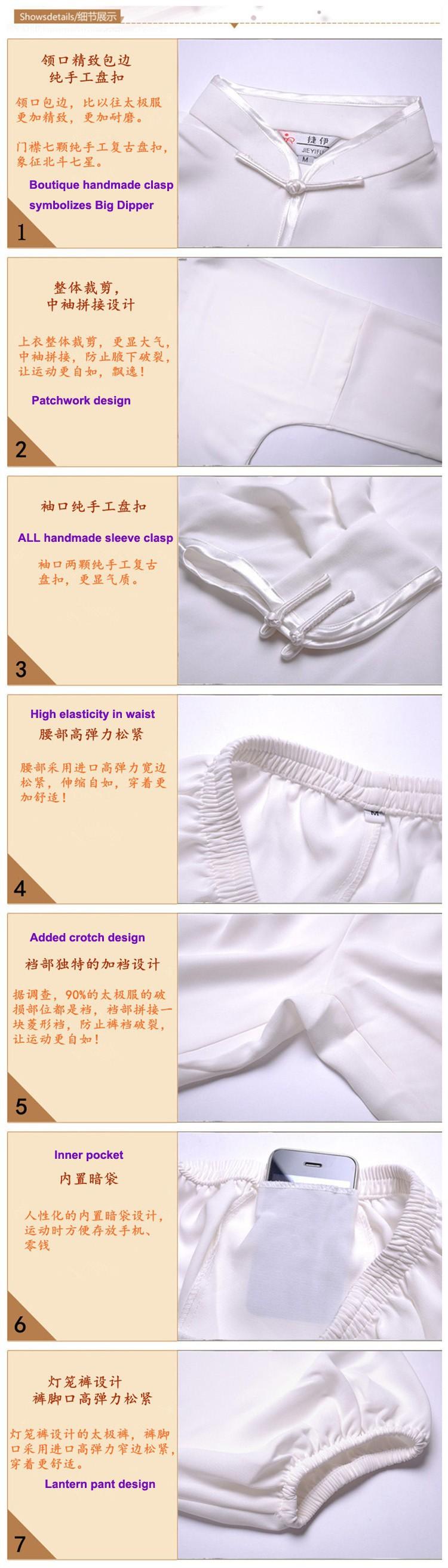 новой модной одежды тайцзи, традиционная форма боевых искусств, бутик мягкой дышащей Китайская тайцзи формы, пальто + брюки унисекс