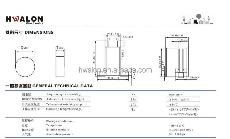 For The Circuit Of Refrigerator And Motor Starting Ptc