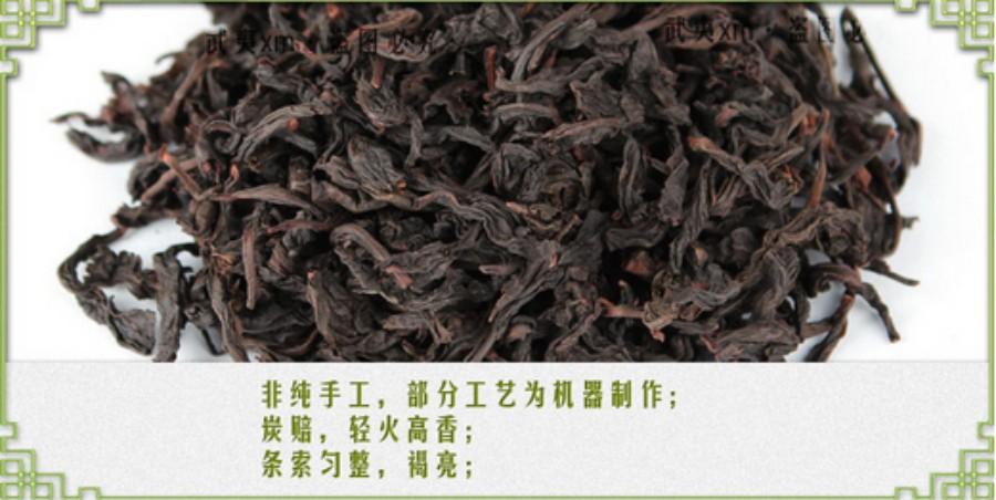 российские друзья, как органические шуй Сянь wuyi Улун чай shuixian Улун 250 г для чая любовник шуй Сянь воды спрайт священных Лили