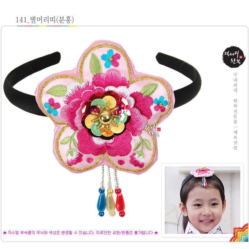Скидки на Импортированы традиционная корея ханбок детские ленты для волос 3 цвета волос аксессуар для девочек традиционный корейский волосы ювелирных изделий