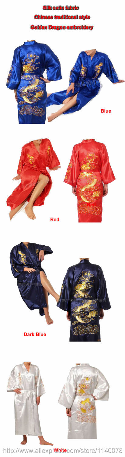 Male Chinese Traditional Style M,L,XL,XXL Size Silk Satin Bathrobe/ Men\`s Dragon Embroidery Pajama/Home Night Clothing/ A181