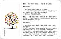 Фабрика прямой Крытый досуг открытый плетеные стулья качания колыбели качалками, подвесные стулья стулья балкон гнездятся Гуандун