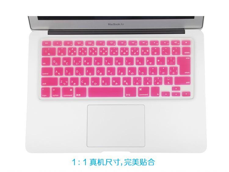 Накладка для клавиатуры OEM Apple MacBook Pro 13 15 17 13 01