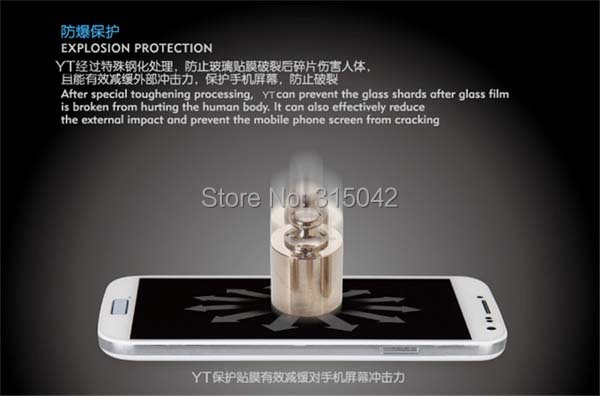 glass screen protector 3.jpg