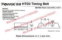 10шт 3m 24 зубов сроки шкив родила 6,35 мм + 10meters htd 3m сроки резиновые ширина 15 мм для лазерной гравировки станки с ЧПУ
