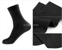 Мужские носки 1 , 2