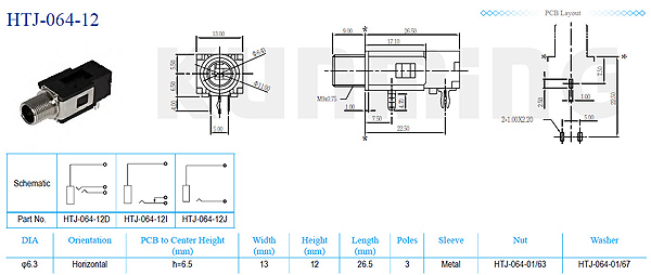 6.3mm стерео дёек джек разъем