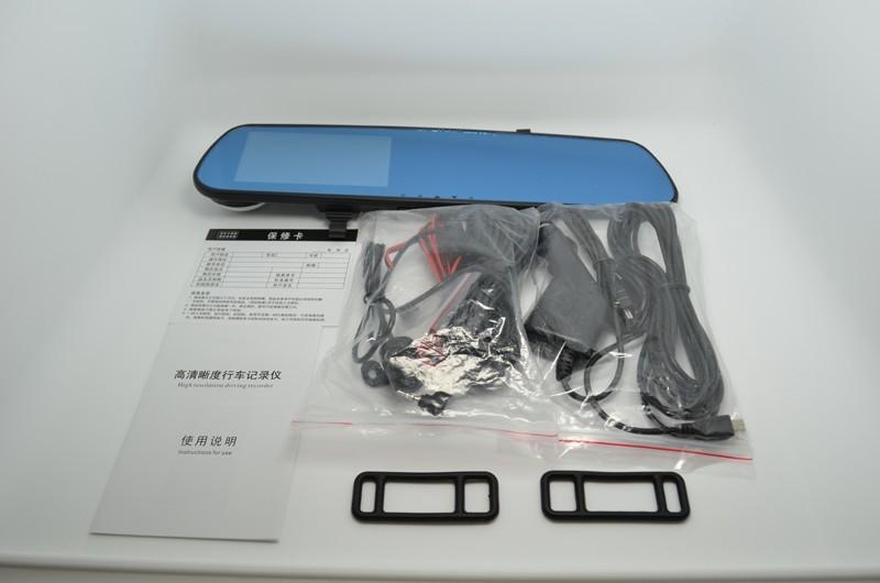 Автомобильный видеорегистратор Adeals 4,3/1080p DVR, H237 g
