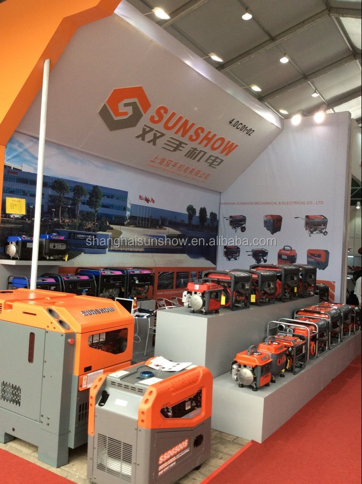 SUNSHOW 6.5hp gasoline generator set