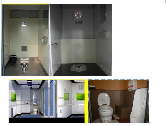 Landwasher mobile toilettes publiques maisons - Cabinet de toilette avec eau courante ...