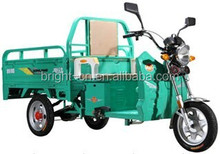 Hot sale 3 wheel motorcycle with cargo
