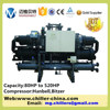 200HP Industrial Water Cooled Chiller Water Cold Water Chiller Unit