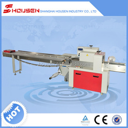 High accuracy plastic spoon pack packing machine/factory price/multi-bags