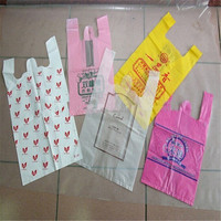 LDPE shopping plastic T-shirt bag seller from china wholesale