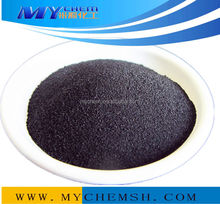 Best Price Textile Dyes and Chemicals Disperse Dyestuff BLACK G 300% for Polyester Dyeing and Printing