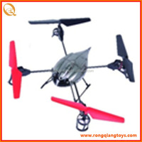2.4G my mystery ufo rc helicopter camera ufo with camera RC6140959