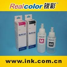 Factory Suppliers 70ml 100ml uv inkjet ink