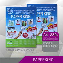 New Arrival Manufacture Self adhesive Inkjet Photo Sticker Glossy Photo Paper Guangzhou Factory