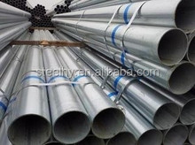 2 1/2' hot dipped galvanized steel pipe china