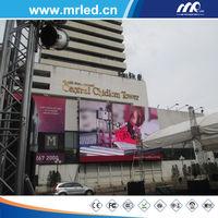 XXX Advertising LED Video Wall Module p20 RGB Display Module