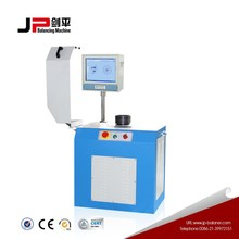 Clutch Pressure Plate Assembly Balancing Machine(PHLD-65)