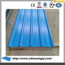 Competitive price sheet metal roofing rolls steel sheet