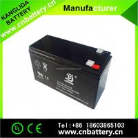 12v7ah maintenance free lead acid batteries for security alarm
