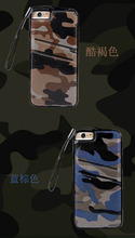 TPU&PC Leather Bumper Army Camouflag Color Card Holder case for cell phone for samsung galaxy grand prime for Samsung s6